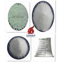 Wholesale Zinc Sulfate (zinc sulphate) Monohydrate chinese manufacturer and exporter from china suppliers