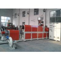 Wholesale Pvc Pp Pet Waste Plastic Recycling Pelletizing Machine , Waste Plastic Extruder from china suppliers