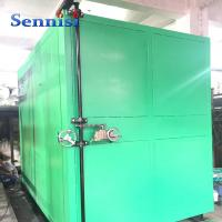 China Industrial Gas Fired Steel Substrate Powder Coating Batch Oven on sale