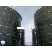 Wholesale Multipurpose Bolted Steel Tanks GFS Gas Tight Roof 2.4 M X 1.2 M Panel from china suppliers
