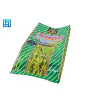 Wholesale Rice Laminating Resealable Side Gusset Bags Waterproof 170mm x 290 mm from china suppliers