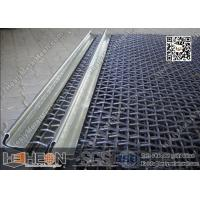 Wholesale Quarry Screen Mesh | Carbon Steel Woven Screen Mesh | Woven Wire Sieving Mesh from china suppliers