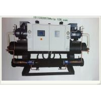 Wholesale Explosion-proof water Chillers/Explosion Proof industry screw Chiller For Russia from china suppliers