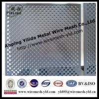 Wholesale Round hole perforated metal for decorative films from china suppliers