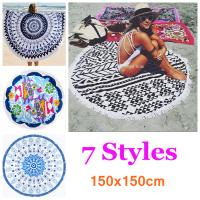 Wholesale China Factory1Pc Round Beach Towel with tassel wholesale round beach towel with low price from china suppliers