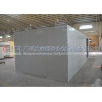 Wholesale Low Temperature Integrated R404a Freezer Cold Room , Fresh Keeping Goods from china suppliers