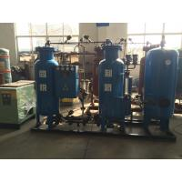 China -70 Degree Dew Point 60 Nm3/H PSA Nitrogen Generator For Replacement Of The Gas Environment on sale