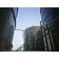 Wholesale Industry Glass Coated Steel Tanks , Glass Lined Water Storage Tanks AWWA D103 - 09 from china suppliers