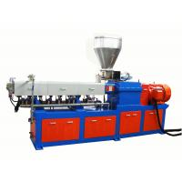 Buy cheap Color Masterbatch Twin Screw Compounding Extruder PP PE Masterbatch Granulator from wholesalers