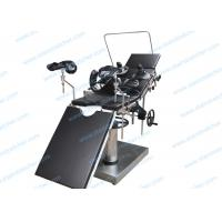 Wholesale Black 24CM Height Adjust Gynecologic Operating Table with Crank Handles from china suppliers