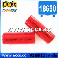 Wholesale 20C high discharge rate battery 18650HP 3.7V 1500mAh from china suppliers
