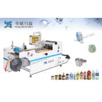 China PET PVC Shrink Label Slitting And Rewinding Machine In Packing Beverage Food on sale