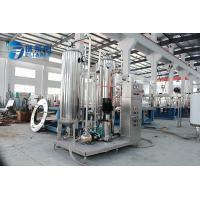 Wholesale Carbonated Drink CO2 Gas Beverage Mixing Machine System With Mixing Tank from china suppliers