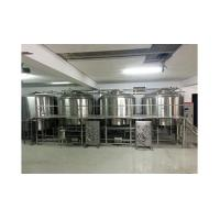 Wholesale 20HL Micro Brewery system from china suppliers