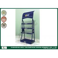 Wholesale Supermarket / Retail 4 tier display rack Point of sale display metal floor standing from china suppliers