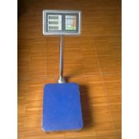 Wholesale Platform Scale Acs-836 from china suppliers