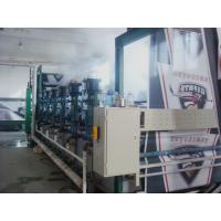 Buy cheap Towel Washing & Drying Combined Machine with Six washing troughs and six drying from wholesalers