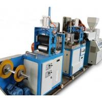Buy cheap Water Bath Method PVC Film Blowing Machine 5.5KW Driving Motor Power from wholesalers