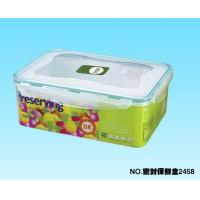 China PP Disposable Food Container 2458 on sale