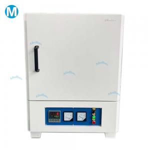 Wholesale Fast-heating 28L Dental Used 1400C 1500C 1600C 1800C Electric Box Muffle Furnace from china suppliers
