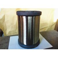 Buy cheap 304 304l Medium Hard Stainless Steel Welding Wire Roll With ISO9001 Certificate from wholesalers