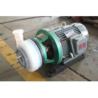 China FSB Motor Horizontal Industrial Centrifugal Chemical Pumps for alcohol liquid OEM on sale