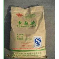 Wholesale Food Grade Carrageenan Powder For Gum Gelling Agent in Foodstuff from china suppliers