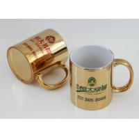 Wholesale Export11OZ golden ceramic mug with handle baked screen printting LOGO custom mark cup wholesale golden mugs silvery mugs from china suppliers