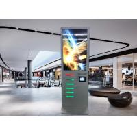 China 43 Inch Advertising Screen Fast Cell Phone Charging Stations With Credit Card Payment on sale