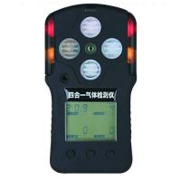 Wholesale chinacoal07Gas detector, Multi- gas Detector, BX626 gas detector, from china suppliers