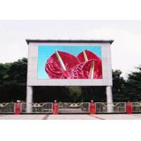 Buy cheap SMD3535 P8 Big Outdoor Full Color LED Display Billboard ip65 mbi5024 from wholesalers