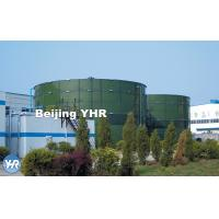 Wholesale Expandable Industrial Water Tanks Corrosion Resistance For Sewage Treatment from china suppliers