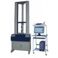Wholesale 5T PC + Software Controlled Tensile Strength Testing Machine Used In Wire And Cable from china suppliers