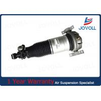 China 7L6616020 Rear Right  Air Ride Suspension For Audi Q7 VW Touareg on sale