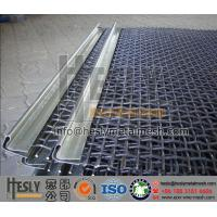 Mining Sieving Mesh for Vibrating Screen