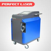 Wholesale Small Steel Laser Rust Removal Machine Light Weight 220V PE-Y100 from china suppliers