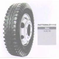Wholesale 900-16 Truck Tire 900-20 1100-20 from china suppliers