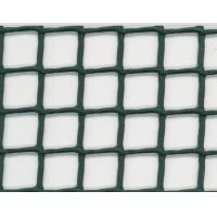 Outdoor Anti UV Privacy Fence Netting