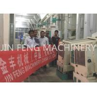 Wholesale ISO Approval Rice Milling Unit Rice Miller Machine With Good Service from china suppliers