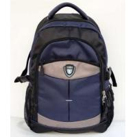 China School Back Pack (MD1061-1) on sale