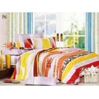 Buy cheap Printed Bedding Set (PE002) from wholesalers