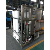 Buy cheap Water Treatment System UV Water Sterilizer Ultraviolet Water Purification from wholesalers