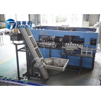 Buy cheap Reliable High Quality Cheap Automatic PET Plastic Bottle Blow Molding Machine from wholesalers