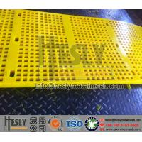 Quality polyurethane Mining Sieving Screen Mesh for sale