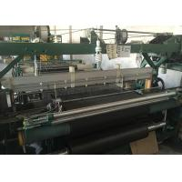 Buy cheap Carbon Fiber Wire Mesh Making Machine Rapier Loom Weaving Equipment 14 Heald Frames from wholesalers