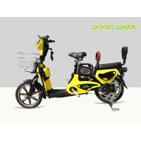 China City Pedal Assist Electric Bike 16 Inch Wheel 450W Dual Seat Digital Style on sale