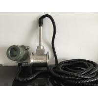Buy cheap SS316 Steam Vortex Flow Meter , Low Flow Flowmeter with LCD display from Wholesalers