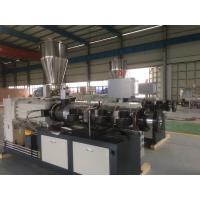 China Conical Double Screw Extruder PVC Sheet Extrusion Line , Plastic Extrusion Equipment on sale