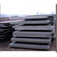 Wholesale ASTM A36-B carbon steel plate from china suppliers