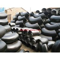 Wholesale ASTM A234 WPB elbow from china suppliers